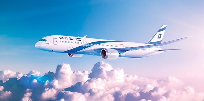 El Al Flight Information