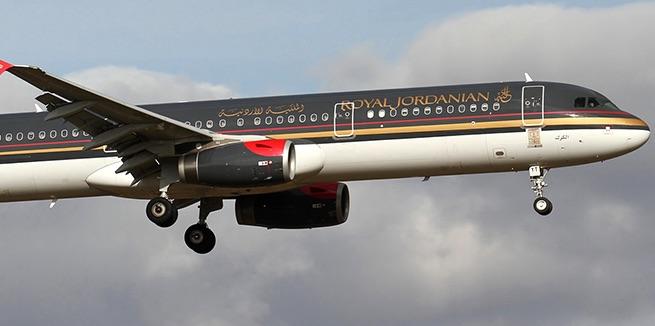 royal jordan flight code