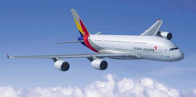 Asiana Flight Information