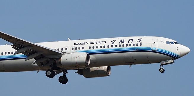 Xiamen Airlines Flight Information