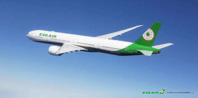 8e1a6db7b280 EVA Air Flight Information
