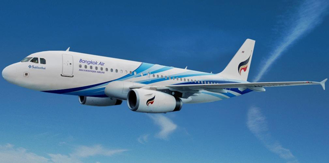 Bangkok Airways Flight Information