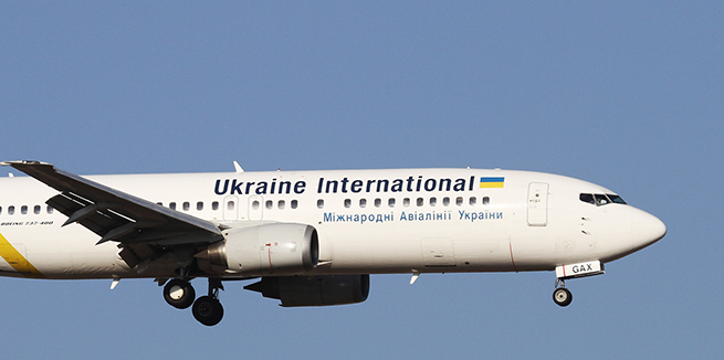 Ukraine International