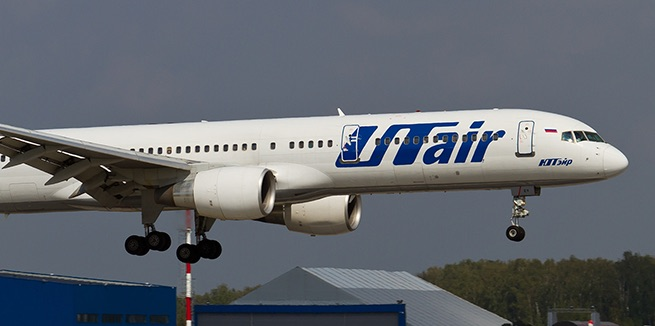 UTair Aviation