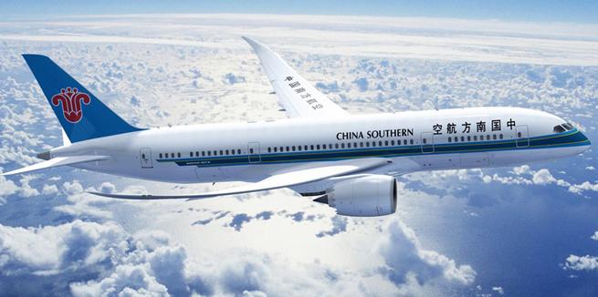 China Southern Flight Information